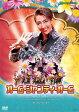 オーム・シャンティ・オーム ―恋する輪廻― DVD / 宝塚歌劇団