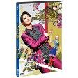 王妃の館 ―Chateau de la Reine― VIVA! FESTA! DVD / 宝塚歌劇団