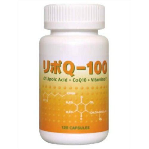 渡辺薬品工業 リポQー100 120カプセル