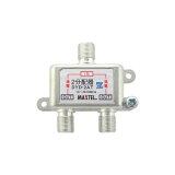 【MAXTEL/マックステル】 CS/BS/地デジ対応 2分配器(全端子電流通過型)DYD-2AT