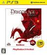 Dragon Age: Origins(ドラゴンエイジ:オリジンズ)(PlayStation 3 the Best)/PS3/BLJS50019/D 17才以上対象