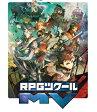 PCソフト RPGツクールMV スパイク・チュンソフト