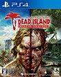 PS4 デッドアイランド:ディフィニティブコレクション