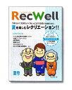 Rec Well 夏号/RH1200 (羽立工業(HATACHI))