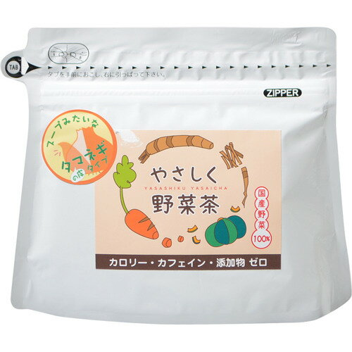 やさしく野菜茶 スープみたいな玉ねぎの皮タイプ 30g 2g×15袋