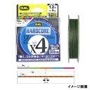 DUEL ハードコア X4 200m 1.2号 マーキングシステム 10mごと5色 色分け 《H3248》
