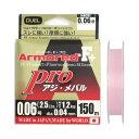 デュエル(DUEL) ARMORED F+ Pro アジ・メバル 150m 0.06号 ライトピンク