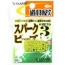 ささめ針(SASAME) Pー245道具屋さんスパークビーズゴールド3