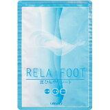 RELA FOOT リラフット 足ひんやりシート 2枚入り〔1回分〕 10個セット
