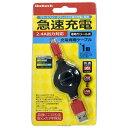 OWLTECHタブレット スマートフォン対応 USB microB 充電USBケーブル 2.4A リール~1m・ブラック OWL-CBRJ B -SP/U2AT OWLCBRJ B SPU2AT