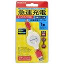OWLTECHタブレット スマートフォン対応 USB microB 充電USBケーブル 2.4A リール~1m・ホワイト OWL-CBRJ W -SP/U2AT OWLCBRJ W SPU2AT