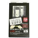 OWLTECHタブレット スマートフォン対応 micro USB 充電USBケーブル 2.4A 2m・ホワイト BKS-CBJ20SMU-WH BKSCBJ20SMUWH