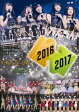 Hello!Project COUNTDOWN PARTY 2016 ~GOOD BYE & HELLO!~/DVD/EPBE-5545
