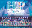 Hello! Project 2017 WINTER ~Crystal Clear・Kaleidoscope ~(BD)/Blu-ray Disc/HKXN-50055