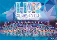 Hello! Project 2017 WINTER ~ Crystal Clear・Kaleidoscope ~(DVD)/DVD/HKBN-50212