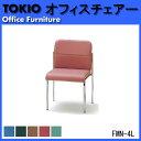 会議椅子 ミーティングチェア イス 椅子 FMN-4L ビニールレザー