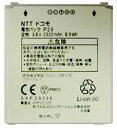 NTTドコモ 電池パック P29 P29デンチパック