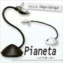 スタンド照明Pianeta(ピアネータ)ブラック CLV-079の画像