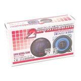 ブルーLED2個点滅 センタースピーカー60W/響音CH-021
