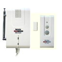 リーベックス ドア窓センサー&受信チャイム REV360