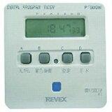 リーベックス デジタルプログラムタイマー II ホワイト PT50DW