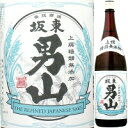 賜杯桜 坂東男山 1.8Lの画像