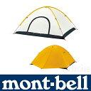 モンベル(mont-bell) モンベル(mont-bell) ステラリッジテント 4型 SUYL 1122285の画像