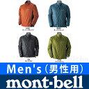 モンベル U.L. ストレッチウインドジャケット 男性用 バーントオレンジ Sの画像