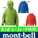 モンベル:mont-bell:OD パーカ K'S 130-150の画像