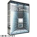 アテイン トレーニングDVD 誰でもわか  ATTE-363 トレーニングDVD 誰でもわかるMicrosoft SQL Server Vol.1