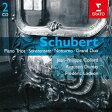 シューベルト:ピアノ三重奏曲第1番 第2番 他/CD/WPCS-50742