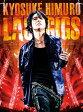 KYOSUKE HIMURO LAST GIGS/DVD/WPBL-90406