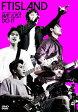 FTISLAND AUTUMN TOUR 2016 -WE JUST DO IT-/DVD/WPBL-90414