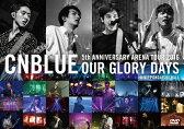 5th ANNIVERSARY ARENA TOUR 2016 -Our Glory Days- @NIPPONGAISHI HALL/DVD/WPBL-90419