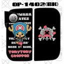 ワンピース チェーン付ウォレット チョッパー ブラック OP-1402 / サンアートの画像