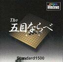 Windows95/98 CDソフト The 五目並べ Standsrd1500