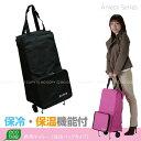 台湾貿易 保温・保冷キャリーバッグ ブラックの画像