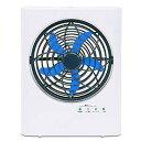 PRISMATE(プリズメイト) 3WAY電源コードレス充電式 アロマ扇風機 Pinwheel(ピンウィール) BLE-35-BL ブルー