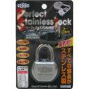 ガードロック ガード パーフェクトステンレス南京錠 570040