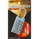 ガードロック ガード 四段式番号錠 No150-30 17540363