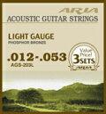 Aria アリア アコースティックギター弦3セットパック AGS-203L