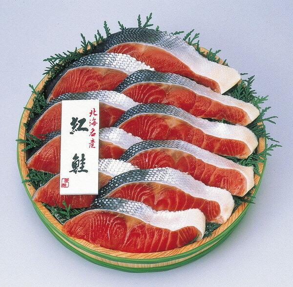 富士 塩紅鮭切身 木樽入