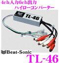 Beat-Sonic ビートソニック トランスデューサーラインケーブル 6アウト TL-46