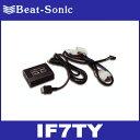 トヨタ純正ナビやデッキでiPhone/iPodを再生・操作ができる!ビートソニック IF7TY インターフェースアダプター Beat-Sonic