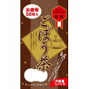 ごぼう茶 お徳用 焙煎 ティーバッグ 3g×50包