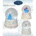 セトクラフト アナと雪の女王 スノーグローブ(S) エルサ・SD-4021-180