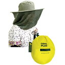CAREPLUS(ケアプラス) ポップアップヘッドネット フリー CP-0802