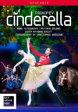 シンデレラ ウィールドン版、ツィガンコーワ、ゴールディング、オランダ国立バレエ 2012