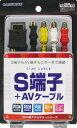 e-price S端子+AVケーブル ゲームテック TVGEプラS+AVケ-ブル