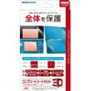 ゲームテック (3DS用)コンプリートシートセット3D